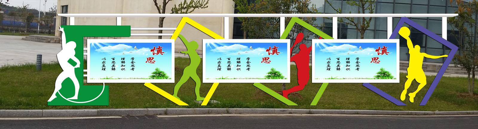 茂名公交候车亭